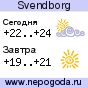 Прогноз погоды в городе Svendborg