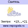 Прогноз погоды в городе Свитязь