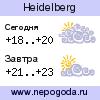 Прогноз погоды в городе Heidelberg