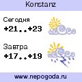 Прогноз погоды в городе Konstanz